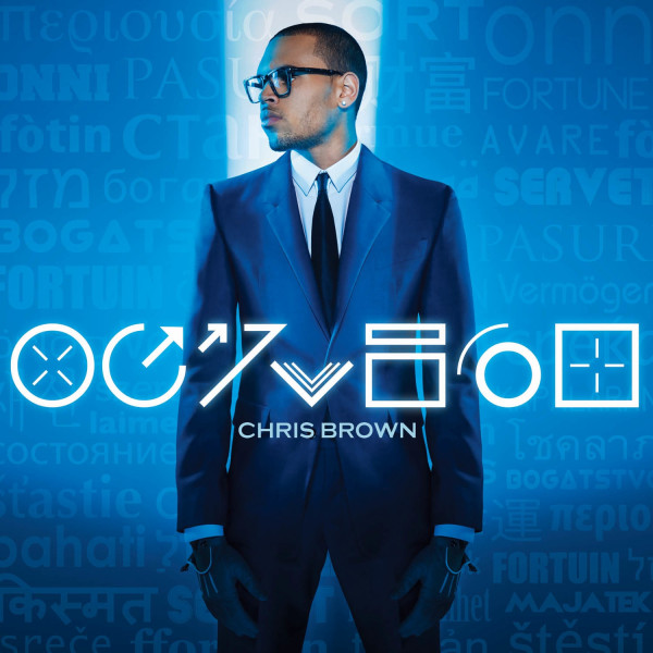 Album Cover: Chris Brown – Fortune